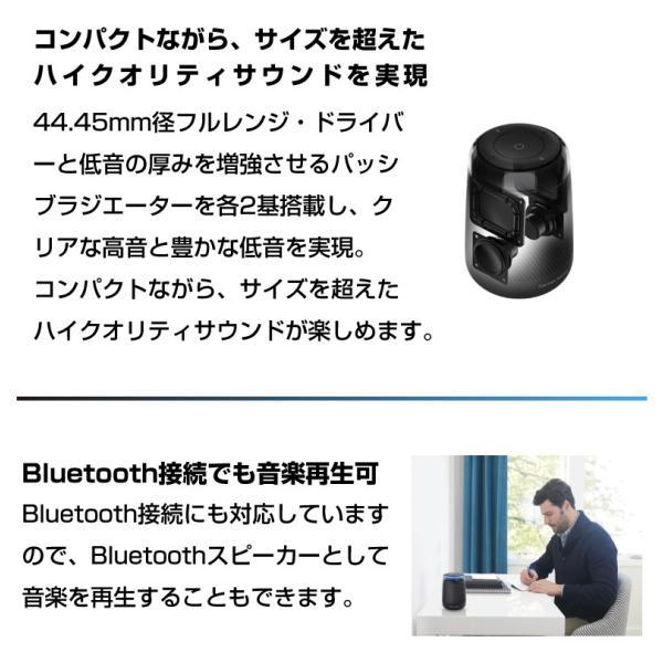 スマートスピーカー harman kardon ハーマンカードン Allure Portable Bluetooth ワイヤレス Amazon Alexa対応 ポータブル ネコポス不可|ec-kitcut|05