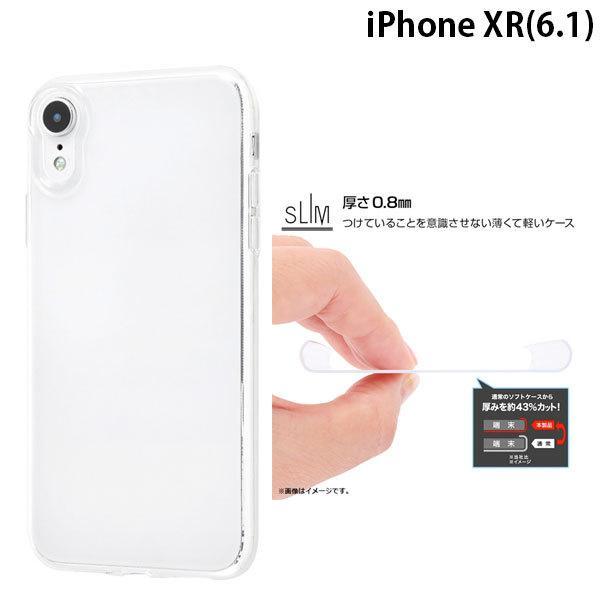 a906ec1c0f iPhoneXR ケース Ray Out レイアウト iPhone XR TPU 極薄 クリア RT-P18TC7/CM ...