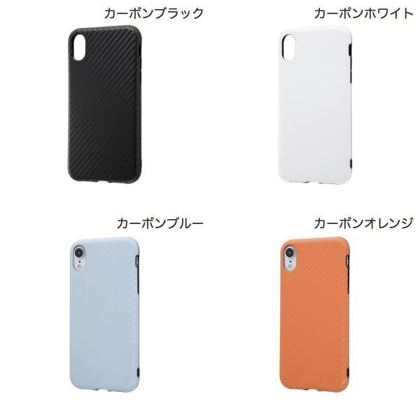 iPhoneXR ケース Ray Out iPhone XR TPU 耐衝撃Light Carbon  レイアウト ネコポス可 ec-kitcut 02