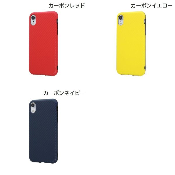 iPhoneXR ケース Ray Out iPhone XR TPU 耐衝撃Light Carbon  レイアウト ネコポス可 ec-kitcut 03