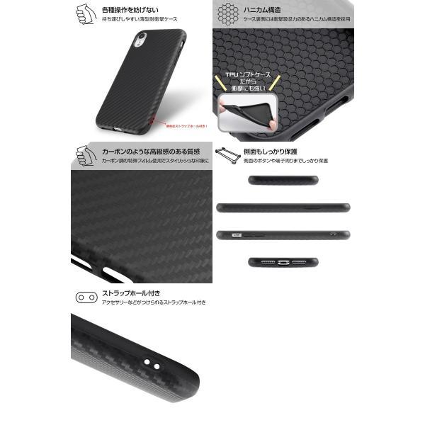 iPhoneXR ケース Ray Out iPhone XR TPU 耐衝撃Light Carbon  レイアウト ネコポス可 ec-kitcut 04
