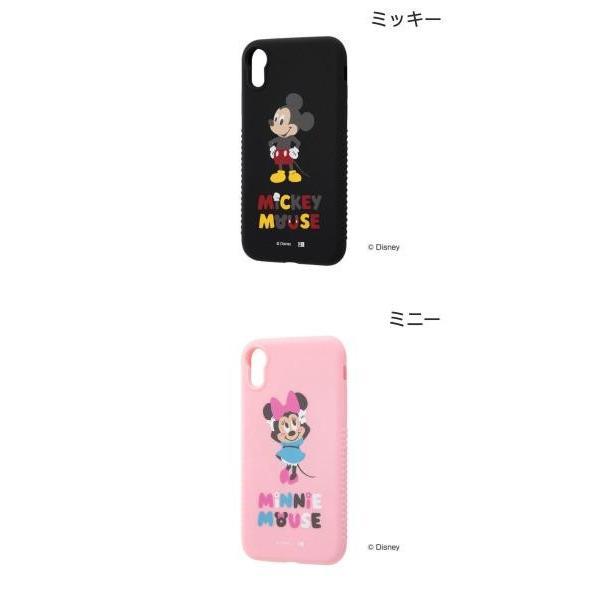 iPhoneXR ケース Ray Out iPhone XR ディズニー シリコン  レイアウト ネコポス可|ec-kitcut|02