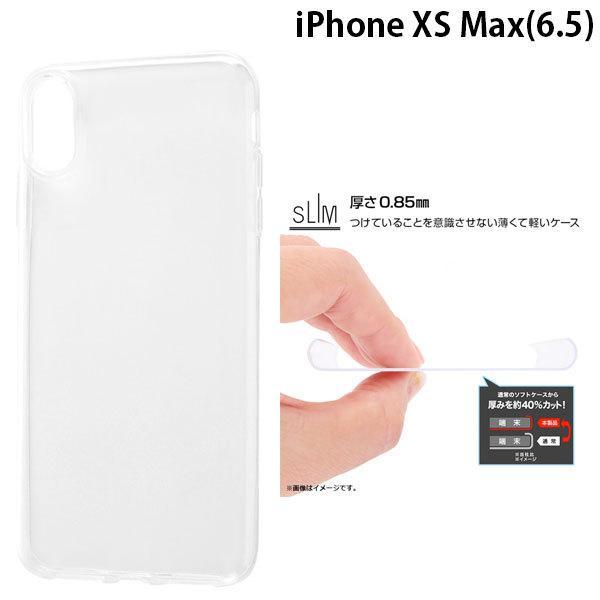 iPhoneXSMax ケース Ray Out レイアウト iPhone XS Max TPU 極薄 クリア RT-P19TC7/CM ネコポス可|ec-kitcut