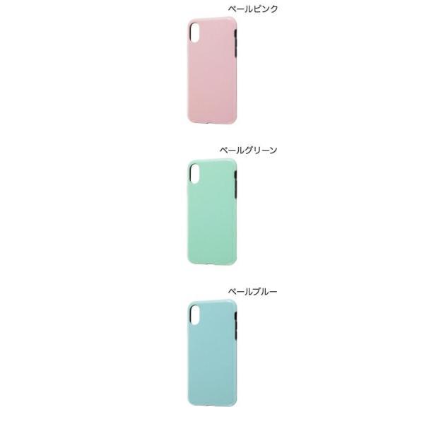 iPhoneXS / iPhoneX ケース Ray Out iPhone XS / X TPU 耐衝撃Light Pastel  レイアウト ネコポス可|ec-kitcut|02
