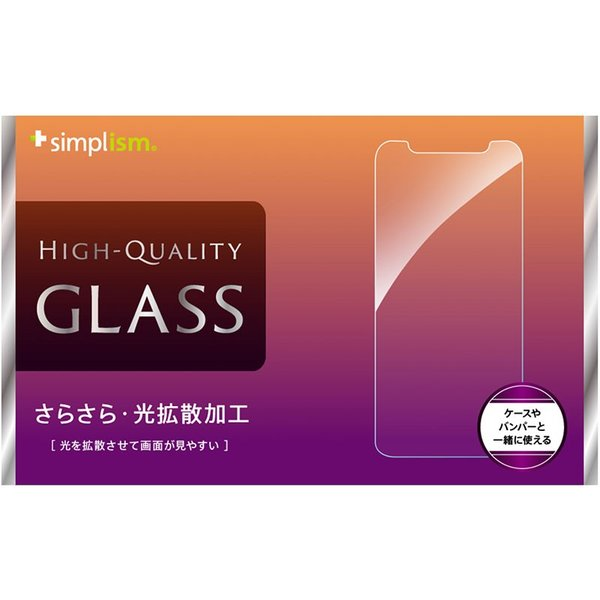 iPhone 11 Pro / XS / X 保護フィルム Simplism シンプリズム iPhone 11 Pro / XS / X 液晶保護強化ガラス 反射防止 0.33mm TR-IP18S-GL-AG ネコポス可 ec-kitcut 02