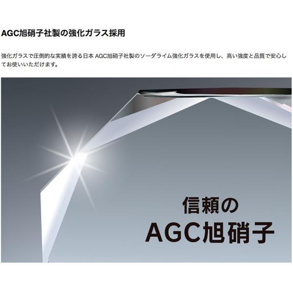 iPhone 11 Pro / XS / X 保護フィルム Simplism シンプリズム iPhone 11 Pro / XS / X 液晶保護強化ガラス 反射防止 0.33mm TR-IP18S-GL-AG ネコポス可 ec-kitcut 03