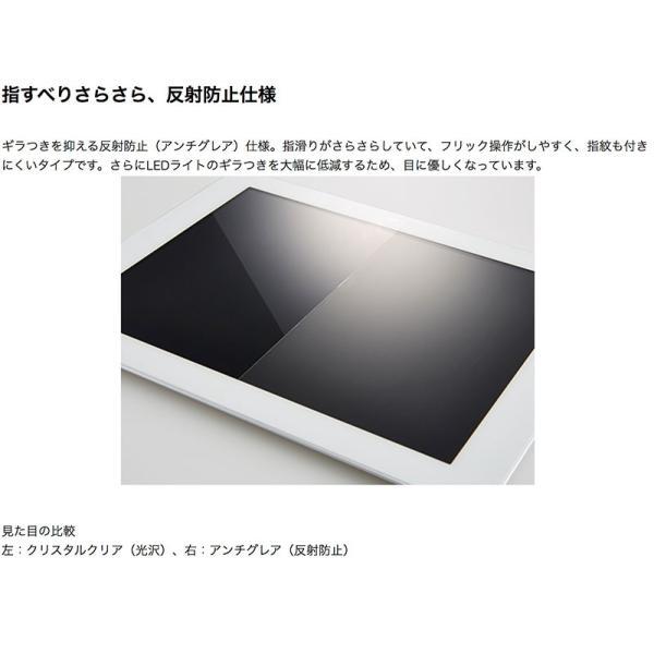 iPhone 11 Pro / XS / X 保護フィルム Simplism シンプリズム iPhone 11 Pro / XS / X 液晶保護強化ガラス 反射防止 0.33mm TR-IP18S-GL-AG ネコポス可 ec-kitcut 04