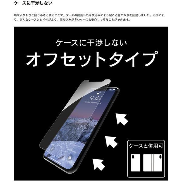 iPhone 11 Pro / XS / X 保護フィルム Simplism シンプリズム iPhone 11 Pro / XS / X 液晶保護強化ガラス 反射防止 0.33mm TR-IP18S-GL-AG ネコポス可 ec-kitcut 05