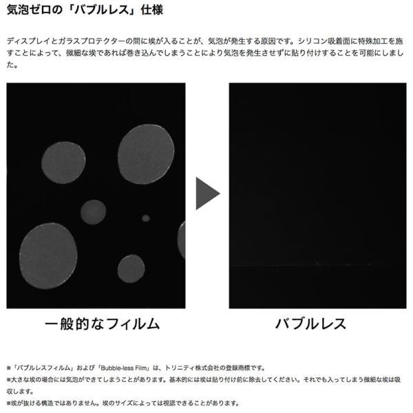 iPhone 11 Pro / XS / X 保護フィルム Simplism シンプリズム iPhone 11 Pro / XS / X 液晶保護強化ガラス 反射防止 0.33mm TR-IP18S-GL-AG ネコポス可 ec-kitcut 08