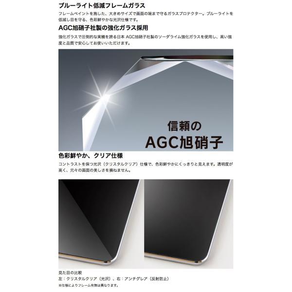 Simplism シンプリズム iPhone 11 Pro / XS / X ブルーライト低減フレームガラス ブラック 0.33mm TR-IP18S-GM-BCCCBK ネコポス可|ec-kitcut|03