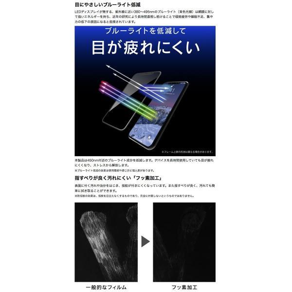 Simplism シンプリズム iPhone 11 Pro / XS / X ブルーライト低減フレームガラス ブラック 0.33mm TR-IP18S-GM-BCCCBK ネコポス可|ec-kitcut|05