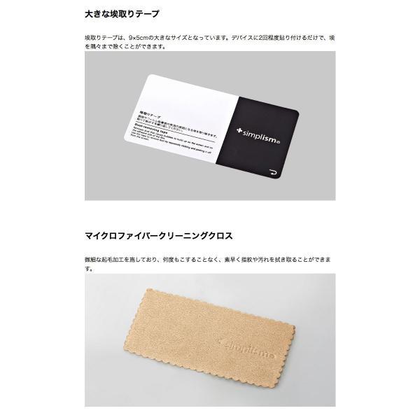 Simplism シンプリズム iPhone 11 Pro / XS / X ブルーライト低減フレームガラス ブラック 0.33mm TR-IP18S-GM-BCCCBK ネコポス可|ec-kitcut|08