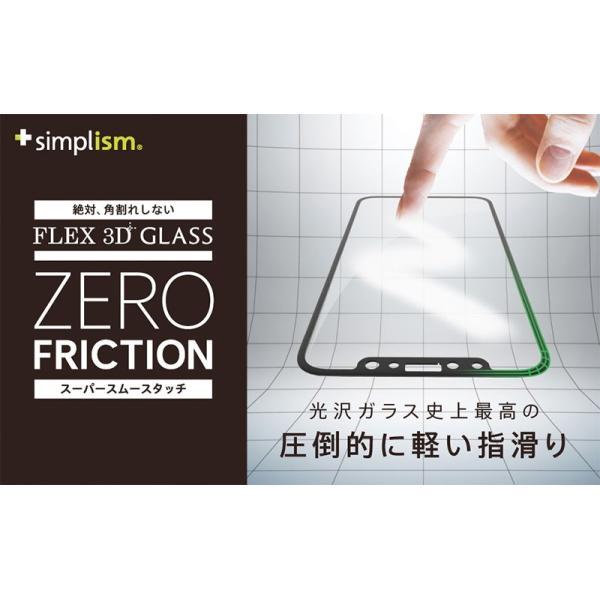 Simplism シンプリズム iPhone 11 Pro / XS / X  FLEX 3D  低摩擦ゼロフリクション ブラック 0.25mm TR-IP18S-G3-ZFCCBK ネコポス送料無料|ec-kitcut|02