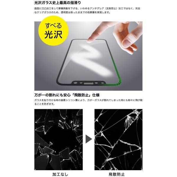 Simplism シンプリズム iPhone 11 Pro / XS / X  FLEX 3D  低摩擦ゼロフリクション ブラック 0.25mm TR-IP18S-G3-ZFCCBK ネコポス送料無料|ec-kitcut|06