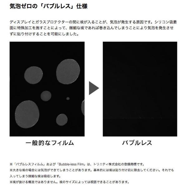 Simplism シンプリズム iPhone 11 Pro / XS / X  FLEX 3D  低摩擦ゼロフリクション ブラック 0.25mm TR-IP18S-G3-ZFCCBK ネコポス送料無料|ec-kitcut|07