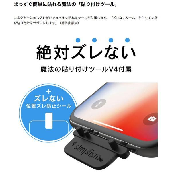 Simplism シンプリズム iPhone 11 Pro / XS / X  FLEX 3D  低摩擦ゼロフリクション ブラック 0.25mm TR-IP18S-G3-ZFCCBK ネコポス送料無料|ec-kitcut|08
