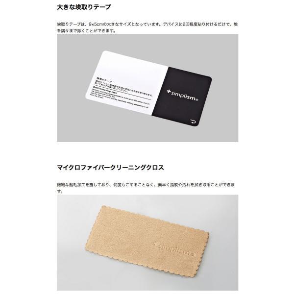 Simplism シンプリズム iPhone 11 Pro / XS / X  FLEX 3D  低摩擦ゼロフリクション ブラック 0.25mm TR-IP18S-G3-ZFCCBK ネコポス送料無料|ec-kitcut|09