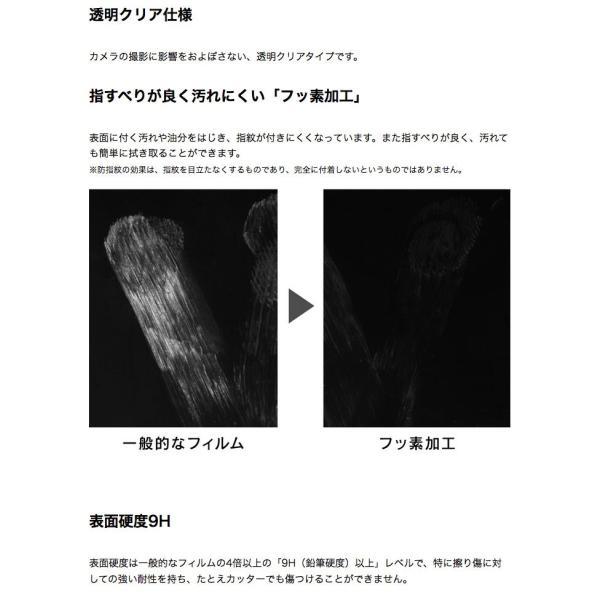 iPhoneXR レンズ保護 Simplism シンプリズム iPhone XR レンズ保護ガラスライクフィルム 光沢 TR-IP18M-PGL-CC ネコポス可 ec-kitcut 03