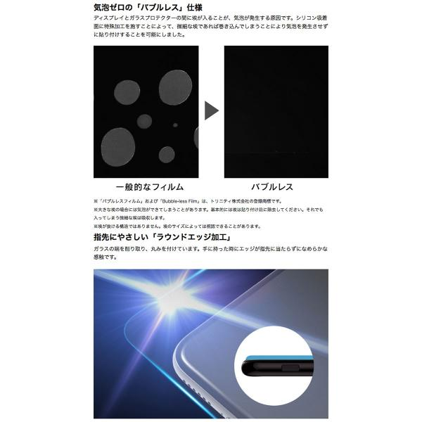 iPhone 11 / XR 保護フィルム Simplism シンプリズム iPhone 11 / XR 超高透明ガラス 光沢 0.33mm TR-IP18M-GL-STCC ネコポス送料無料|ec-kitcut|08