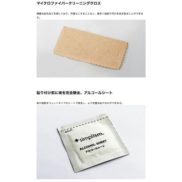 iPhone 11 / XR 保護フィルム Simplism シンプリズム iPhone 11 / XR 超高透明ガラス 光沢 0.33mm TR-IP18M-GL-STCC ネコポス送料無料|ec-kitcut|10