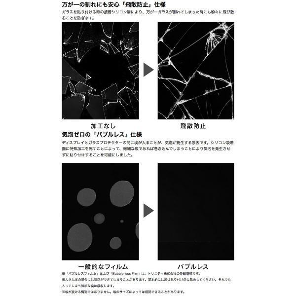 iPhoneXR ガラスフィルム Simplism iPhone XR  FLEX 3D  複合フレームガラス  0.25mm シンプリズム ネコポス可|ec-kitcut|07
