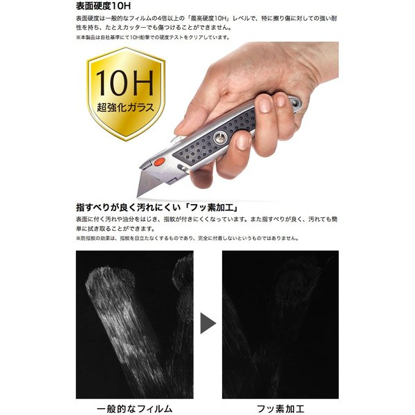 iPhone 11 / XR 保護フィルム Simplism iPhone 11 / XR  FLEX 3D  アルミノシリケート 複合フレームガラス 0.25mm シンプリズム ネコポス可|ec-kitcut|06