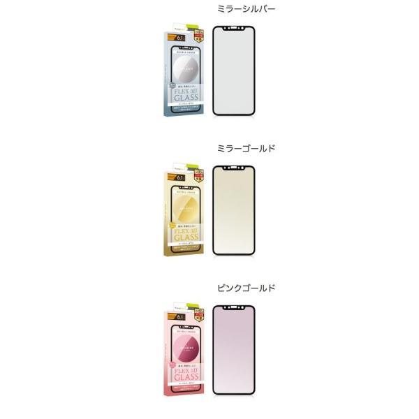 iPhone 11 / XR 保護フィルム Simplism iPhone 11 / XR  FLEX 3D  ハーフミラーガラス ミラー 0.25mm シンプリズム ネコポス送料無料|ec-kitcut|02