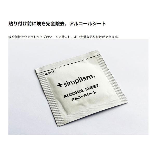 iPhone 11 / XR 保護フィルム Simplism iPhone 11 / XR  FLEX 3D  ハーフミラーガラス ミラー 0.25mm シンプリズム ネコポス送料無料|ec-kitcut|11