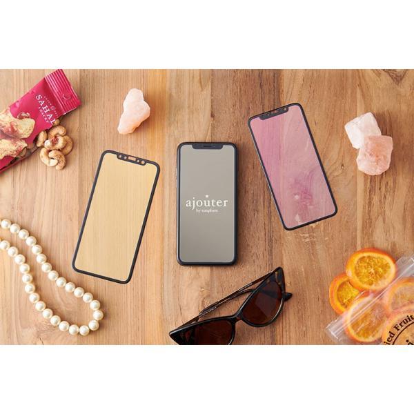 iPhone 11 / XR 保護フィルム Simplism iPhone 11 / XR  FLEX 3D  ハーフミラーガラス ミラー 0.25mm シンプリズム ネコポス送料無料|ec-kitcut|03