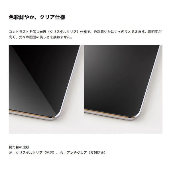 iPhone 11 / XR 保護フィルム Simplism iPhone 11 / XR  FLEX 3D  ハーフミラーガラス ミラー 0.25mm シンプリズム ネコポス送料無料|ec-kitcut|05
