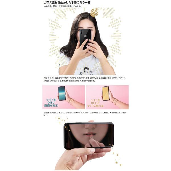 iPhone 11 / XR 保護フィルム Simplism iPhone 11 / XR  FLEX 3D  ハーフミラーガラス ミラー 0.25mm シンプリズム ネコポス送料無料|ec-kitcut|06