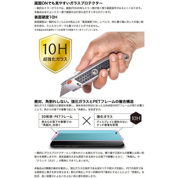 iPhone 11 / XR 保護フィルム Simplism iPhone 11 / XR  FLEX 3D  ハーフミラーガラス ミラー 0.25mm シンプリズム ネコポス送料無料|ec-kitcut|07