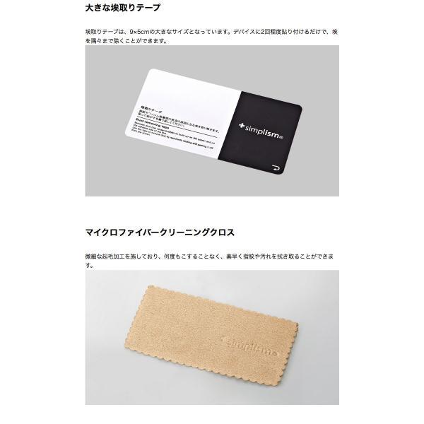 iPhone 11 / XR 保護フィルム Simplism iPhone 11 / XR  FLEX 3D  ハーフミラーガラス ミラー 0.25mm シンプリズム ネコポス送料無料|ec-kitcut|10