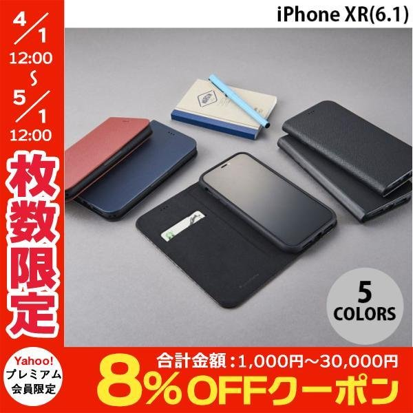 iPhoneXR ケース Simplism iPhone XR  FlipNote Slim  フリップノートケース シンプリズム ネコポス送料無料|ec-kitcut