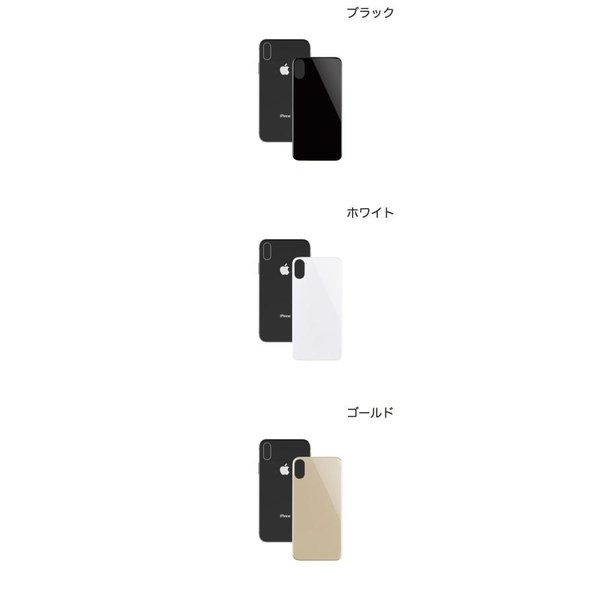 iPhoneXSMax 保護フィルム Simplism iPhone XS Max 背面保護立体成型パネル シンプリズム ネコポス可 ec-kitcut 02