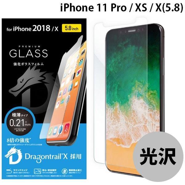 iPhoneXS / iPhoneX ガラスフィルム エレコム ELECOM iPhone XS / X ガラスフィルム 0.21mmドラゴントレイル PM-A18BFLGGDT ネコポス可 ec-kitcut