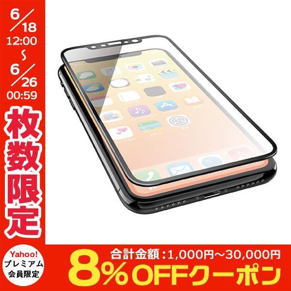 エレコム ELECOM iPhone XS / X フルカバーガラスフィルム ブルーライトカット ブラック 0.33mm PM-A18BFLGGRBLB ネコポス送料無料|ec-kitcut