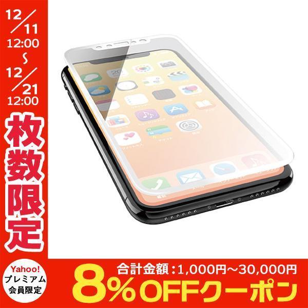 iPhoneXS / iPhoneX ガラスフィルム エレコム ELECOM iPhone XS / X フルカバーガラスフィルム ブルーライトカット ホワイト 0.33mm PM-A18BFLGGRBLW ネコポス可|ec-kitcut