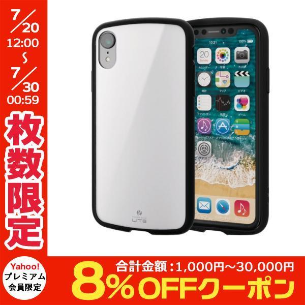 iPhoneXR ケース エレコム ELECOM iPhone XR TOUGH SLIM LITE ホワイト PM-A18CTSLWH ネコポス可 ec-kitcut