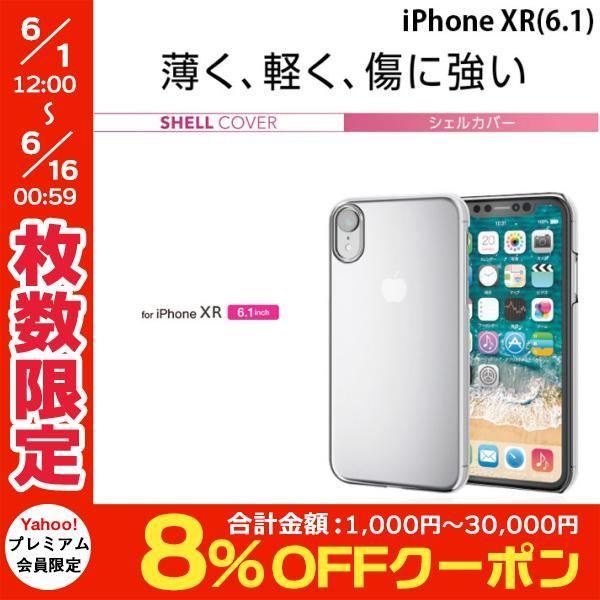 iPhoneXR ケース エレコム ELECOM iPhone XR シェルカバー クリア PM-A18CPVCR ネコポス可|ec-kitcut