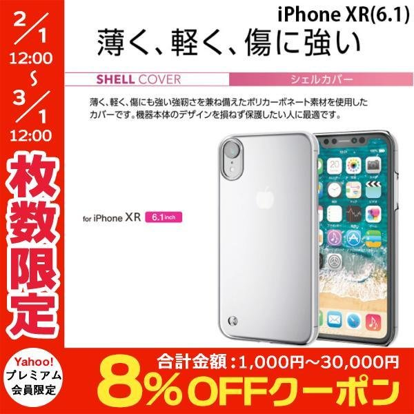 iPhoneXR ケース エレコム ELECOM iPhone XR シェルカバー ストラップホール付 クリア PM-A18CPVSTCR ネコポス可|ec-kitcut