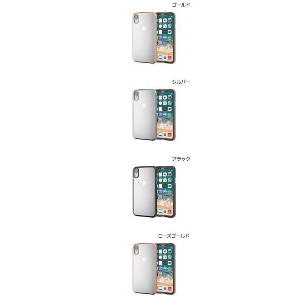 iPhoneXR ケース エレコム iPhone XR シェルカバー 極み サイドメッキ  ネコポス可|ec-kitcut|02