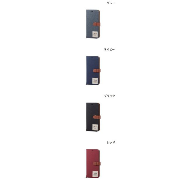 iPhoneXR ケース エレコム iPhone XR ファブリックカバー スナップ付  ネコポス可|ec-kitcut|02