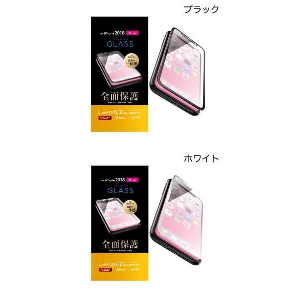 iPhoneXR ガラスフィルム エレコム iPhone XR フルカバーガラスフィルム 0.33mm  ネコポス送料無料|ec-kitcut|02