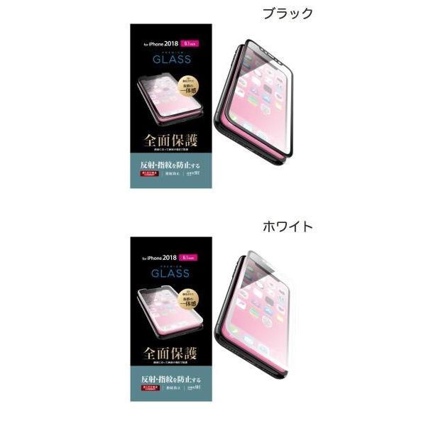 iPhoneXR ガラスフィルム エレコム iPhone XR フルカバーガラスフィルム 反射防止  0.33mm ネコポス可|ec-kitcut|02