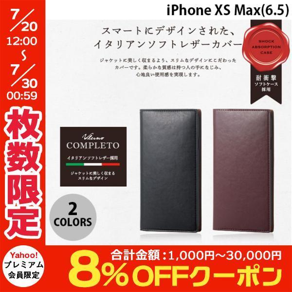 iPhoneXSMax ケース エレコム iPhone XS Max ソフトレザーカバー イタリアンCoronet  ネコポス可|ec-kitcut