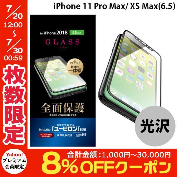 iPhoneXSMax 保護フィルム エレコム ELECOM iPhone XS Max フルカバーガラスライクフィルム ユーピロン ブラック PM-A18DFLUPRBK ネコポス可|ec-kitcut