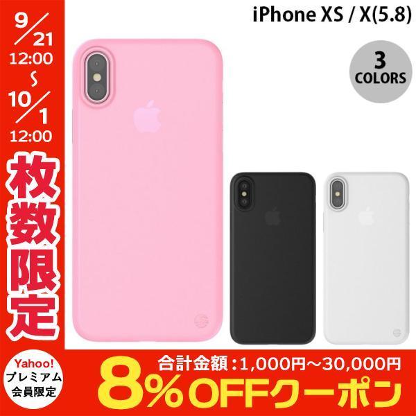 iPhoneXS / iPhoneX ケース SwitchEasy iPhone XS / X 0.35  スイッチイージー ネコポス可|ec-kitcut