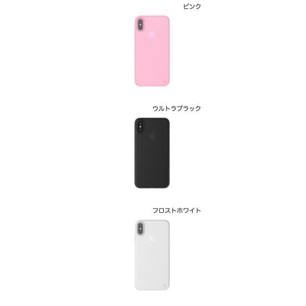 iPhoneXS / iPhoneX ケース SwitchEasy iPhone XS / X 0.35  スイッチイージー ネコポス可|ec-kitcut|02