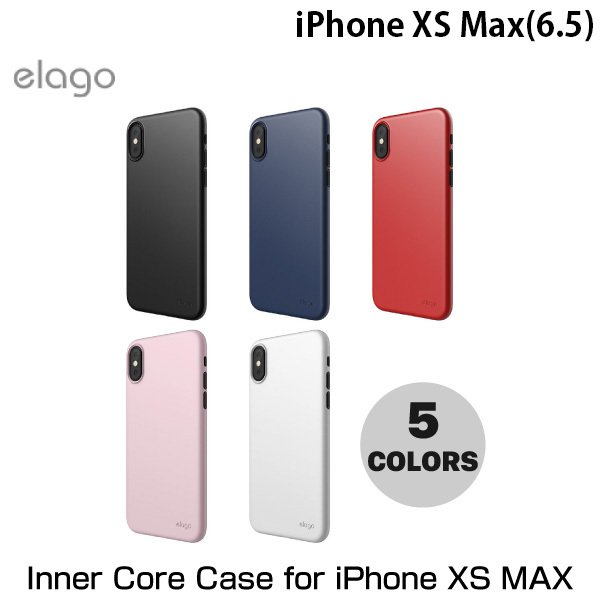 iPhoneXSMax ケース elago iPhone XS Max INNER CORE 2018 エラゴ ネコポス可|ec-kitcut